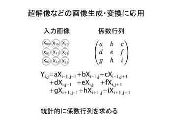 machine_learning3.JPG